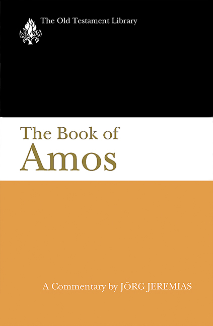 The Book of Amos (1998)