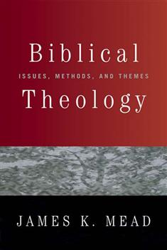 Books on theology about bible