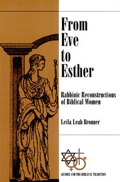 From Eve to Esther