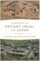 An Introduction to the History of Israel and Judah