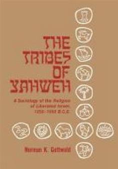 The Tribes of Yahweh