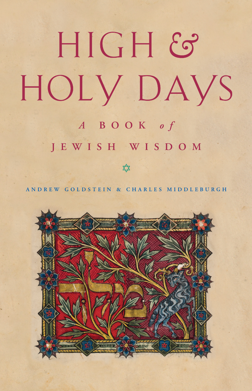 High and Holy Days: A Book of Jewish Prayers