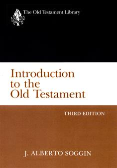 ccrs essay old testament Essay about the old testament's book of job - the old testament's book of job is a highly controversial part of the biblical text the book of job is part of the .