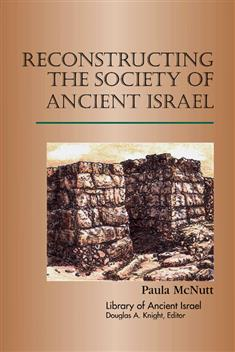 Reconstructing the Society of Ancient Israel