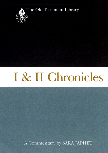 I and II Chronicles (1993)